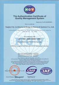 质量管理体系认证英文/